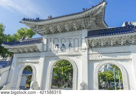 Taipei, Taiwan - Aug 6,2018 : Day View Of Dazhong Gate Of Chiang Kai-shek Memorial Hall On August 6,