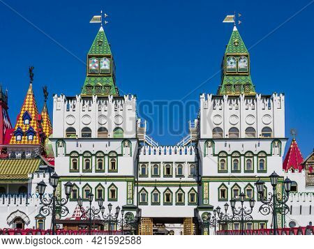 Stunning Facade Of Izmailovsky Kremlin, Colored Market Famous For Its Souvenirs, Moscow, Russia