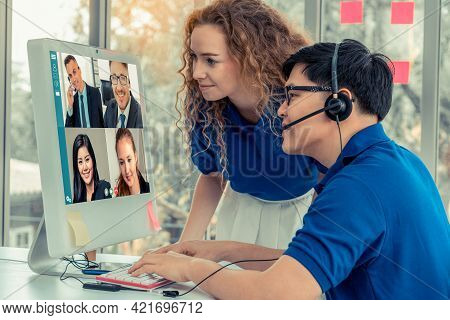 Video Call Group Business People Meeting On Virtual Workplace Or Remote Office. Telework Conference
