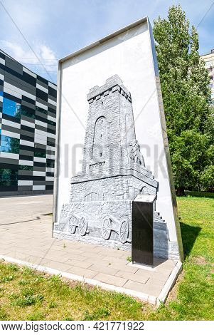 Samara, Russia - May 23, 2021: Bas-relief Dedicated To The Monument On Mount Shipka In Bulgaria. In
