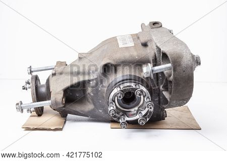 Gear Reducer Isolated On White. Gear Wheels Speed Reducer Cross Section. Auto Service Industry. Spar
