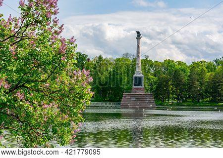 Chesme Column On The Island Of Grand Pond In Catherine Park In Spring, Tsarskoe Selo (pushkin), Sain