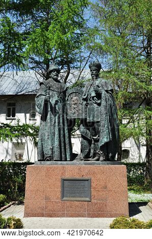 Monument In Honor Of The 400th Anniversary Of The House Of Romnovs. The Inscription Under The Monume