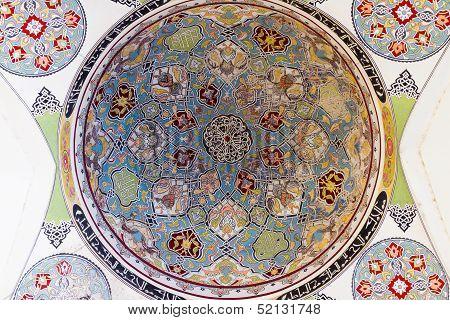 Uc Serefeli Mosque Courtyard, Edirne, Turkey