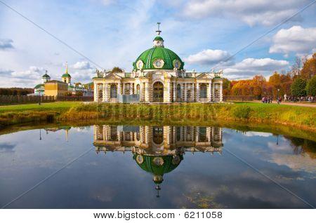 Kuskovo Grotto Main