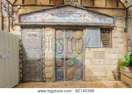 The front door of the Hesed ve-Rahamim Synagogue in Nachlaot neighborhood Jerusalem Israel