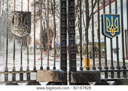 Burned Coat Of Arms Of Ukraine