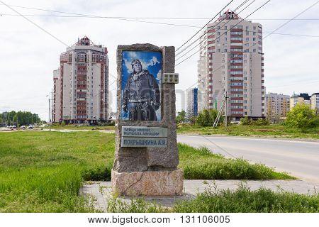 Stele To The Pilot Pokryshkin