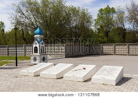 Inscriptions Of The Dead In Chechnya