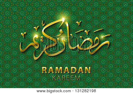 Ramadan greetings in Arabic script. An Islamic greeting card for holy month of Ramadan Kareem. Vector Illustration art