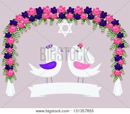 Chuppah halacha with birds. Jewish wedding invitation.