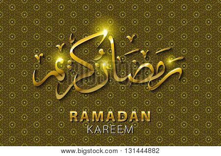 Ramadan Kareem arabic calligraphy for islamic greeting - Translation of text : Ramadan Kareem - May Generosity Bless you during the holy month art