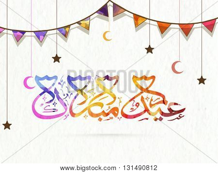 Colourful Arabic Islamic Calligraphy of text Eid Mubarak on party flags, hanging moons and stars decorated background for Muslim Community Festival celebration.