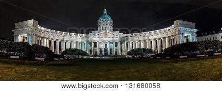 Kazan Cathedral Panorama