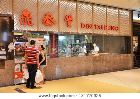 Michelin star awarded Din Tai Fung is ranked as one of the world's Top 10 Best Restaurants by The New York Time