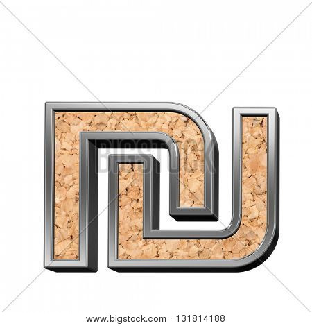 Sheqel sign from cork with silver shiny frame alphabet set, isolated on white. 3D illustration.