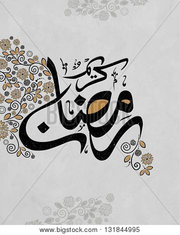 Elegant Greeting Card design with beautiful floral decorated Arabic Islamic Calligraphy of text Ramadan Kareem on grey background.