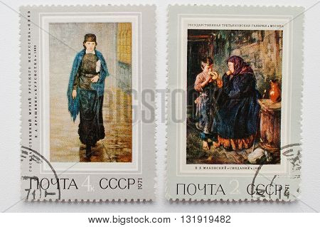 Uzhgorod, Ukraine - Circa May, 2016: Postage Stamps Printed In Ussr Showing Painting Makovsky And Ya