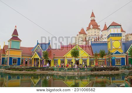 Sochi, Russia- August 9,2014: The Amusement Park