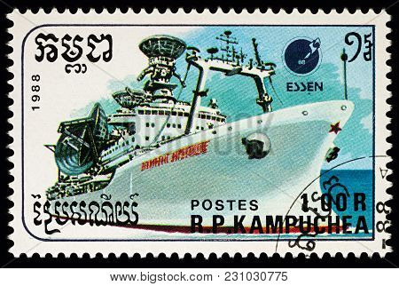 Moscow, Russia - March 12, 2018: A Stamp Printed In Cambodia Shows Russian Communications Ship