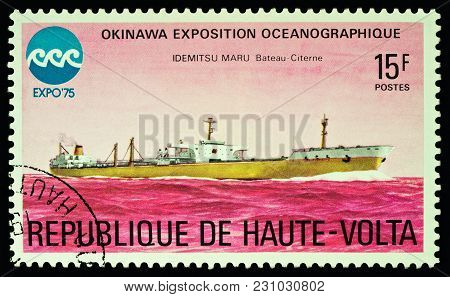 Moscow, Russia - March 13, 2018: A Stamp Printed In Upper Volta (burkina Faso) Shows Supertanker Ide