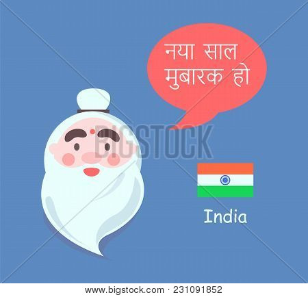 India And Santa Claus Representation In Traditional Style, Elderly Man With Beard, Greeting With Hap