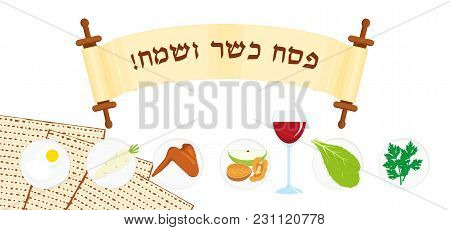 Jewish Holiday Of Passover, Banner With Matzah - Unleavened Bread, Holiday Symbolic Foods, Symbols O