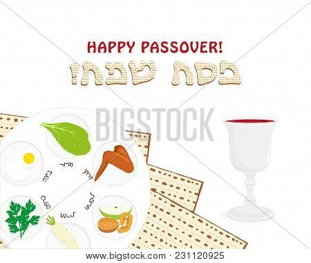 Passover Seder Plate On Matzah, Symbolic Foods Of Pesach With Names In Hebrew: Maror, Zeroah, Charos
