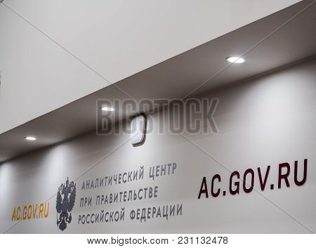 Moscow, Russia - March 6, 2018: Main Hall Of Government Analytic Center Before The Analytic Tools In