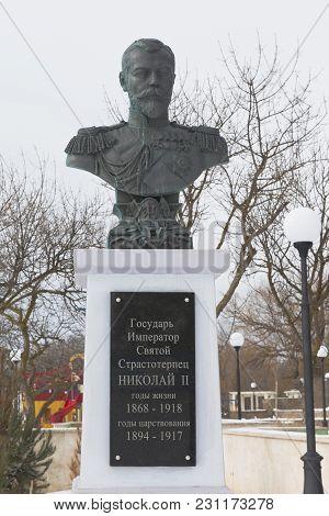Evpatoria, Crimea, Russia - February 28, 2018: Monument To Emperor Nicholas Ii On The Quay Of Teresh