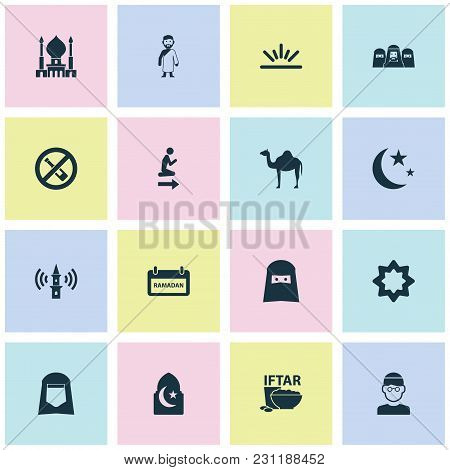 Holiday Icons Set With Rub El Hizb, Shawl, Adhaan And Other Hajj  Elements. Isolated Vector Illustra