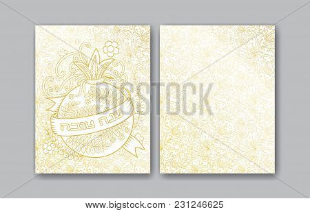 Rosh Hashanah - Jewish New Year Greeting Cards Design With Golden Pomegranate. Greeting Text In Hebr