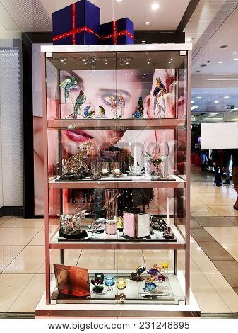 Rishon Le Zion, Israel- December 29, 2017: Inside The Department Store In Rishon Le Zion, Israel.