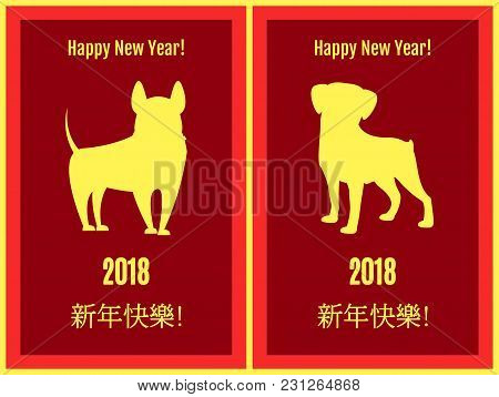 Happy Chinese New Year Poster With Congratulation On Two Languages And Gold Pedigree Dogs Silhouette