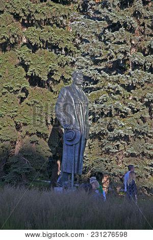 Moscow, Muzeon Park, Monuments, Statues, Monument Gorky Maksim October 2, 2016