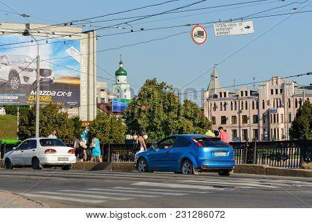 Waliking In Kharkiv Street