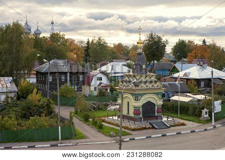 Kostroma, Russia - September 14, 2016: View Of Kostroma Town, Russia, From The Volga River. Kostroma