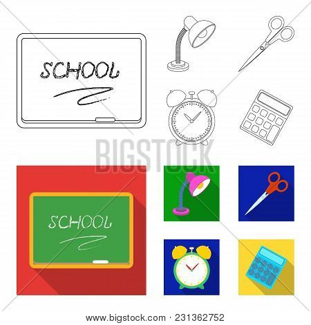 Table Lamp, Scissors, Alarm Clock, Calculator. School And Education Set Collection Icons In Outline,