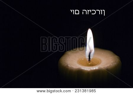A Day Of Memory And A Burning Candle. Text In Hebrew Translated Memorial Day.