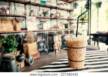 Iced Coffee, Cold Drink In The Cafe, Summer Drink
