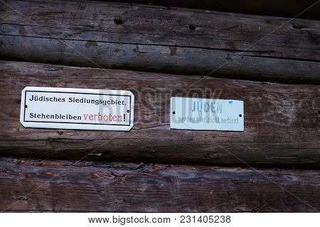 Kolochava, Ukraine - Circa Oct 2017: Nameplate On Old House Of Jews In German