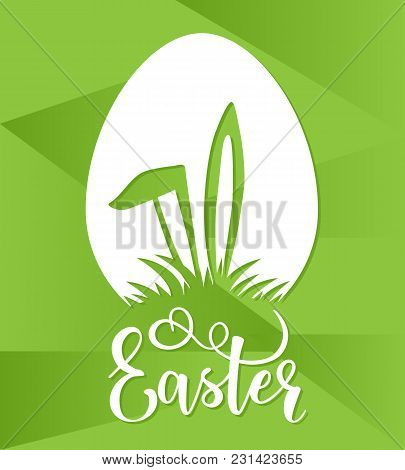 Vector Illustration Of Happy Easter Text As Pascha Logotype, Badge And Icon. Greetings Postcard, Car