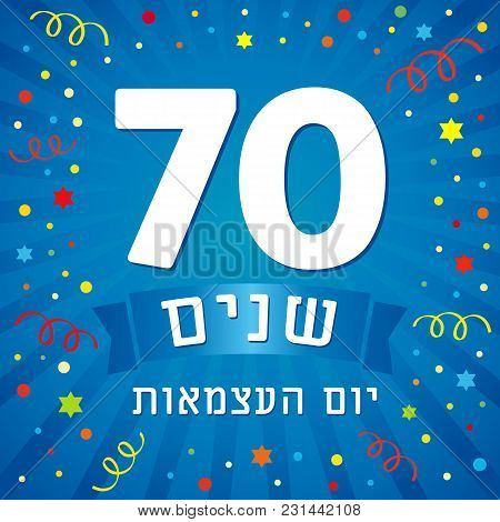 70 Years Anniversary Israel Independence Day Jewish Text. Vector Illustration For 19 April Independe