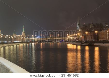 Bolshoy Moskvoretsky Bridge At Night. The Bridge Over Moscow River. View From The Waterfront.