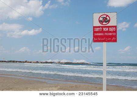 No Swim Danger
