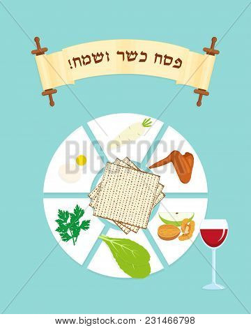 Passover Seder Plate, Holiday Symbolic Foods, Symbols Of Pesach, Matzah - Unleavened Bread, Wine Cup