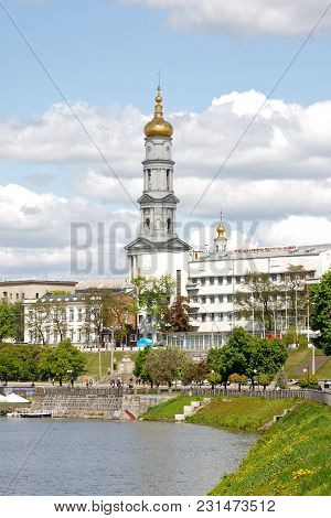 Kharkiv, Ukraine - May 3, 2016: Embankment Of The River Lopan In Kharkiv. View Of The Central Part O
