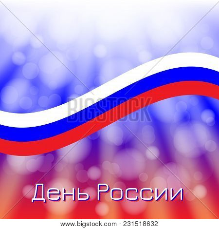 Official Russian Holiday 12 June. Russian Flag - White, Blue, Red. Text In Russian - Russia Day
