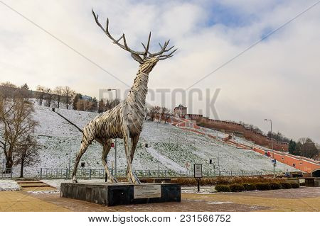 Nizhny Novgorod, Russia - November 5, 2017: The Deer Monument, A Symbol Of Nizhny Novgorod. The Monu