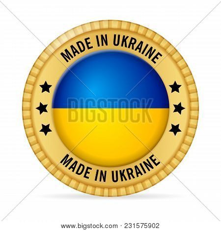 Icon Made In Ukraine On A White Background.